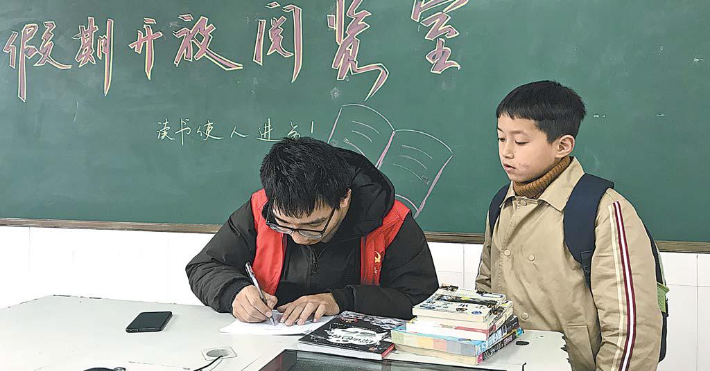 """义乌""""家校社""""一体迎开学"""