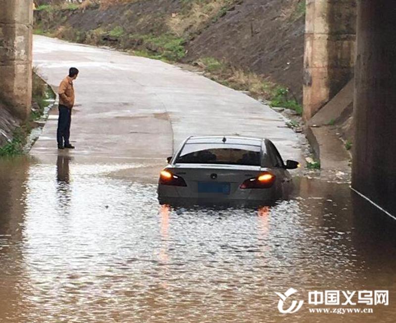 """义乌一桥洞多次因积水""""困""""住车辆  官方提醒 最好绕道"""