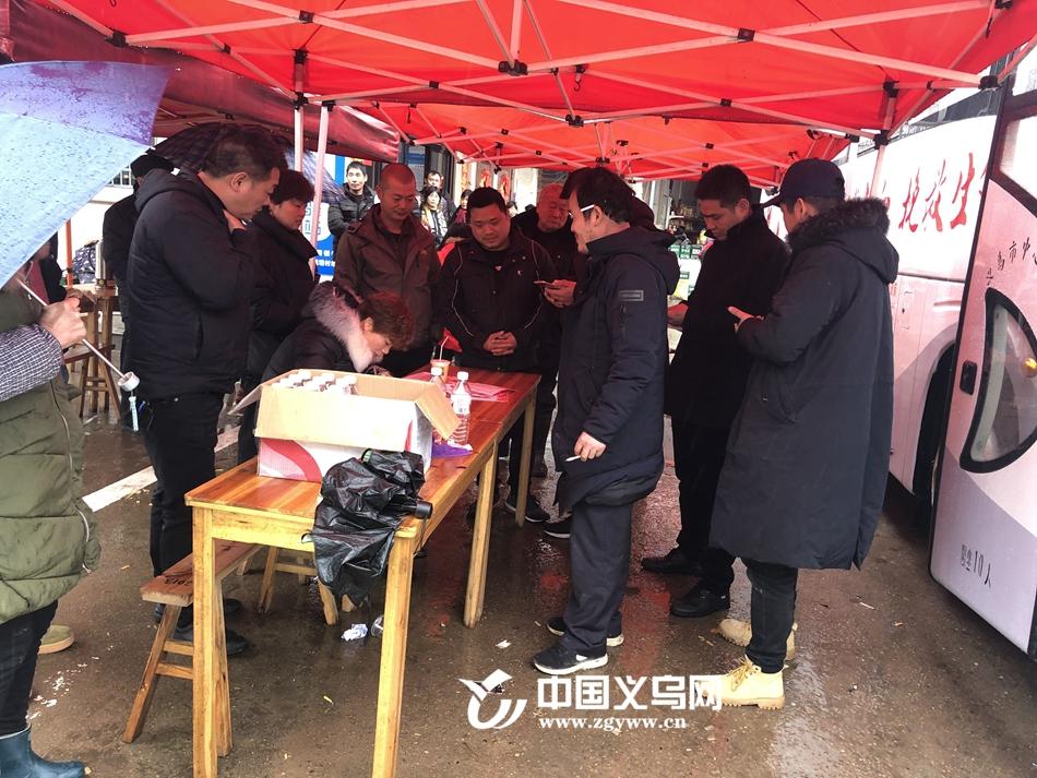义乌王莲塘村近百名村民集体献血 只为挽救同村的他