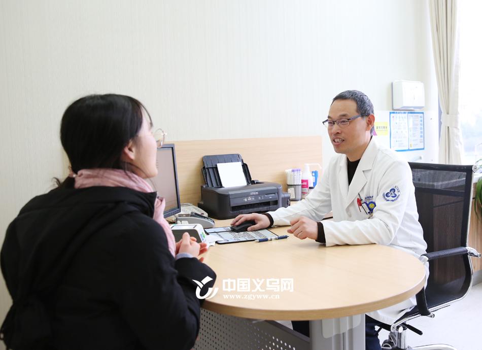 好消息!纳入医保的17种抗癌药可在义乌医院直接购药报销