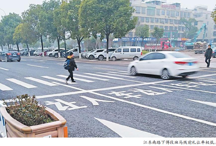 """9.9公里58条直向斑马线 义乌江东路斑马线的四个""""最"""""""