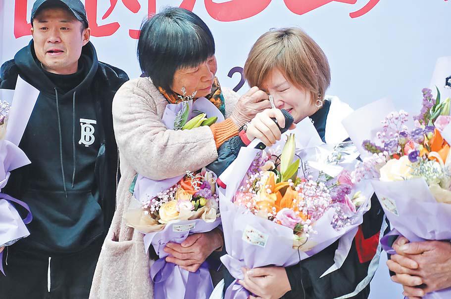 """爱心公社发布2019春节寻亲成果 3组家庭迎""""迟到的团圆"""""""