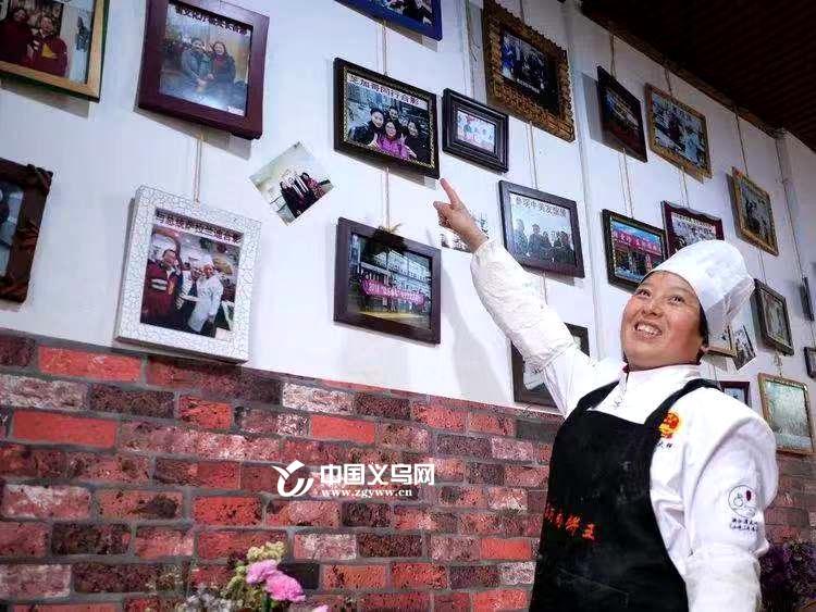 """义乌""""女能人""""拉了300多万张东河肉饼 还""""拉""""进美国的""""总统餐厅"""""""
