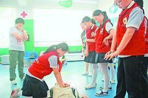 义乌教师90%拥有红十字救护员证