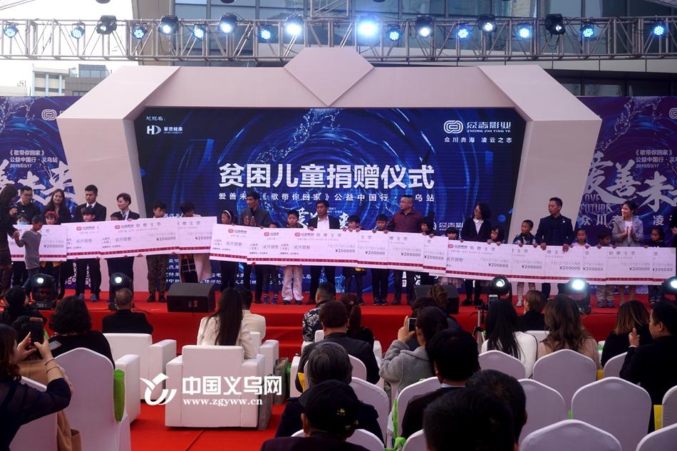 """义乌通惠社区:深化""""三服务"""" 捐助暖人心"""