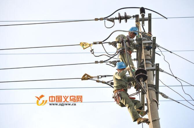 """义乌电力十项举措变身""""电保姆"""" 为优化营商环境送上大礼包"""