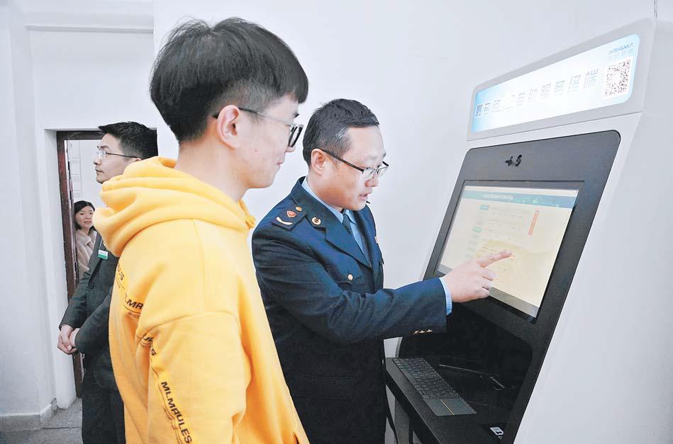 义乌:服务进校园 助学生创业