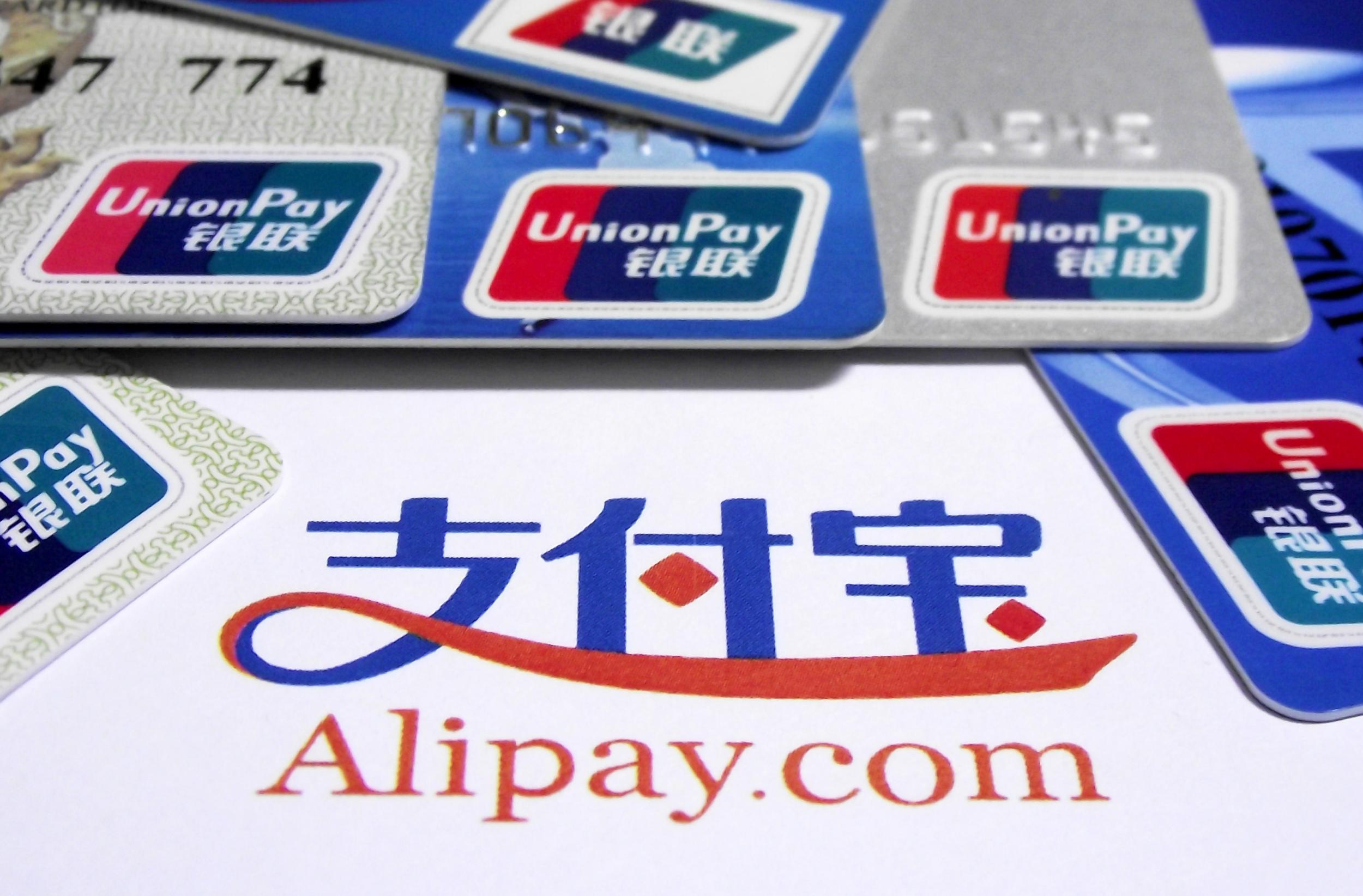 今日起支付宝信用卡还款要收服务费 还有哪些免费渠道?