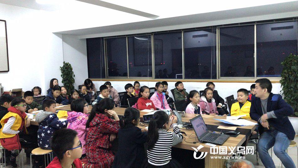 我们都是专业的小记者|义乌新媒体小记者团迎来首堂培训课