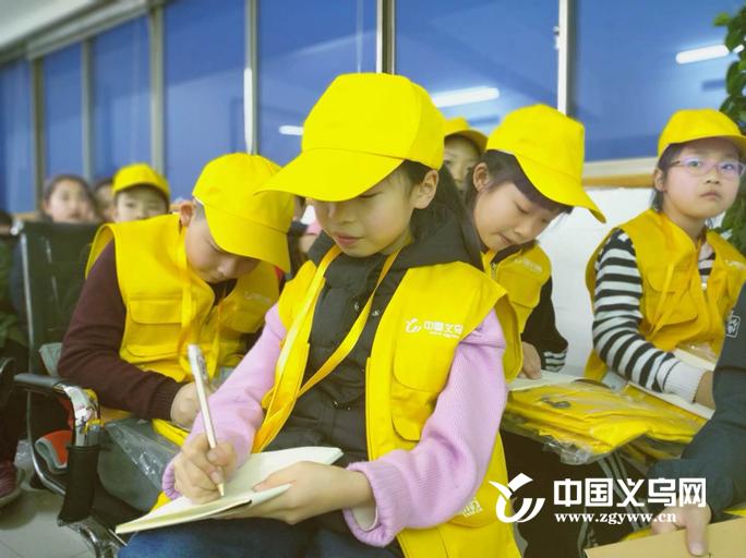 小小记者 大大未来|义乌新媒体小记者培训大会圆满收官