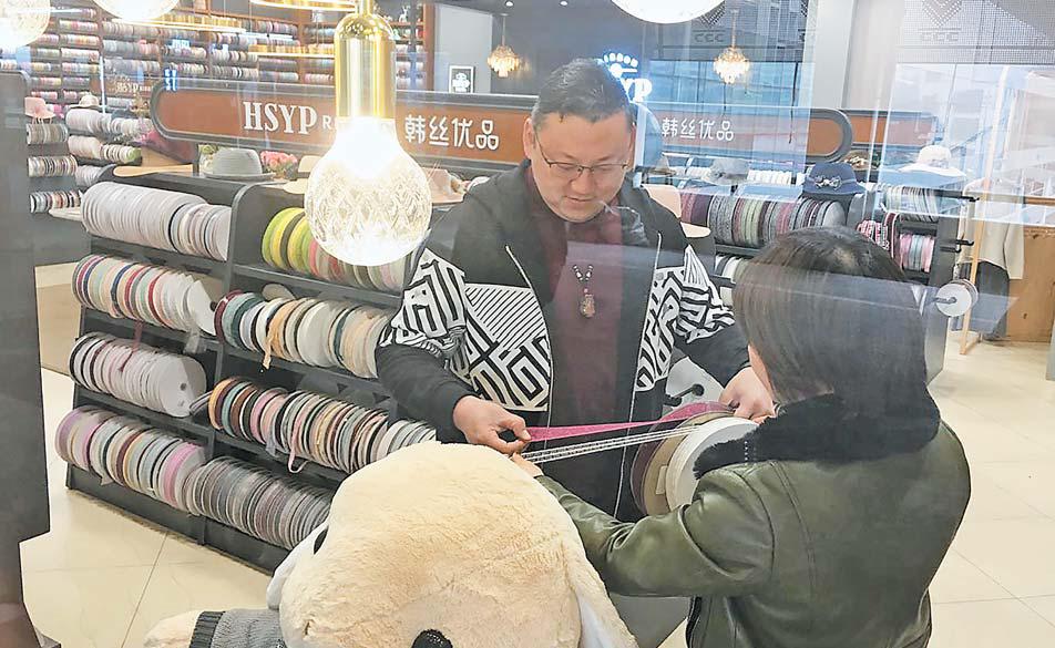 义乌市场扮靓环境迎客来