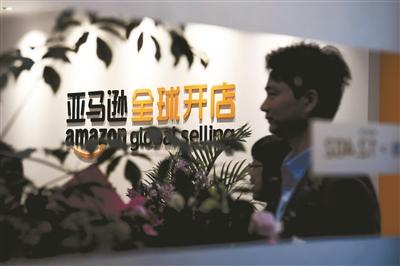 """亞馬遜全球開店落戶江干 """"杭州跨境電商園""""正式開園"""