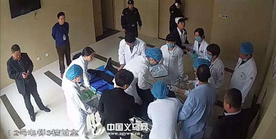 电除颤10次、抢救80分钟 义乌一男子心跳骤停被救回