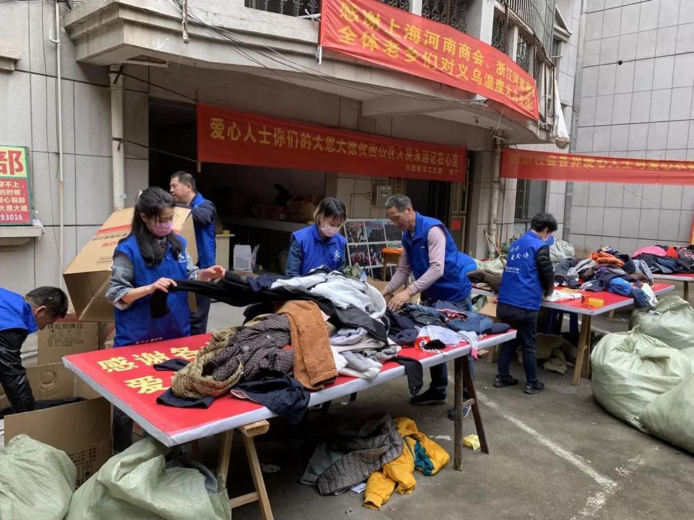 义乌老党员捐万元支持公益事业