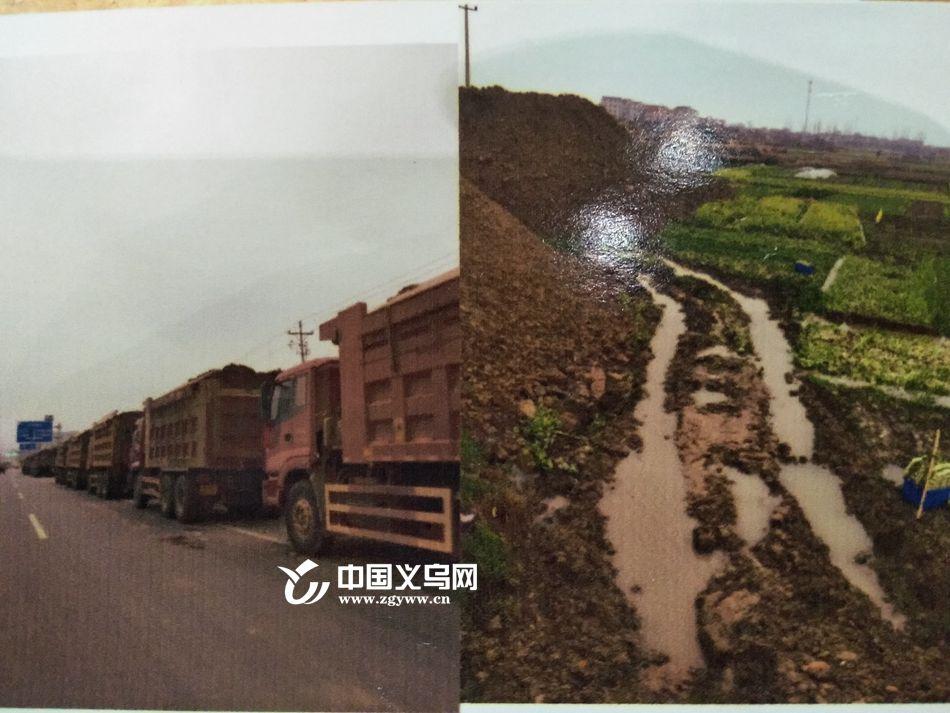 农田出租后被用来堆废弃泥土 义乌下沿塘村这块地到底怎么了?