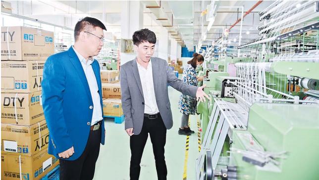 """义乌:产业园助力针织""""智造"""""""