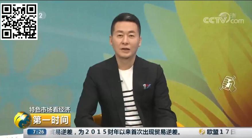 """【央视】""""买全球货 卖全球货"""" 义乌形成国际化新格局"""