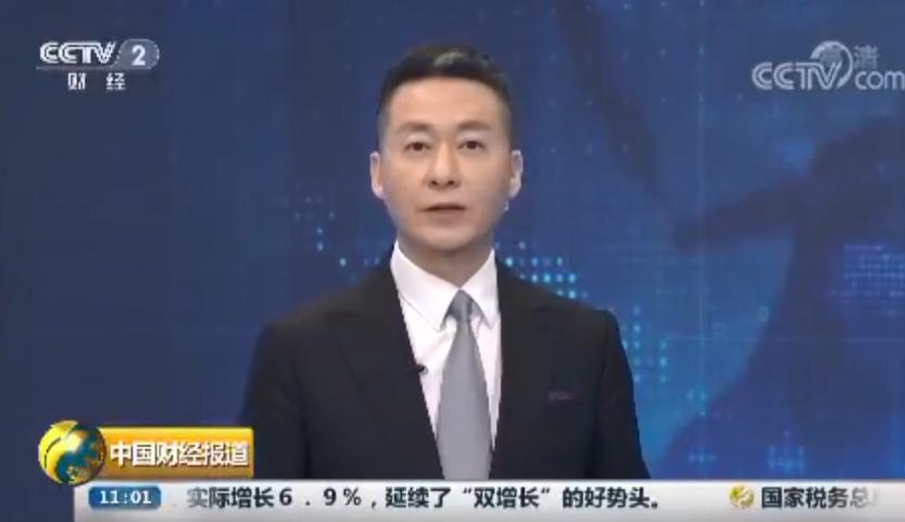 【央视】浙江义乌增值税改革落地 在华外商享红利