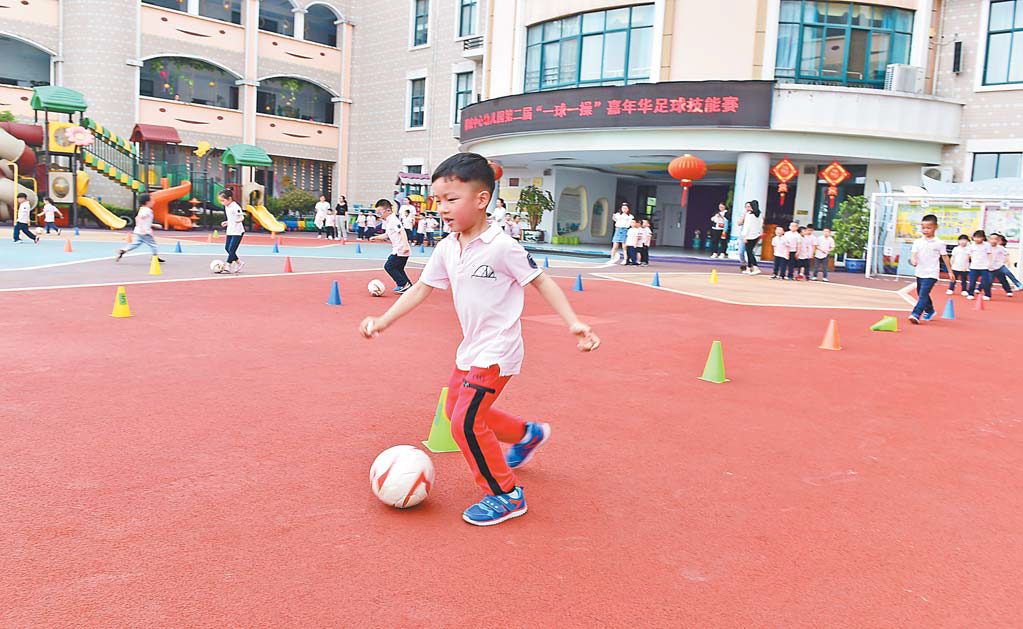 义乌:校园足球嘉年华