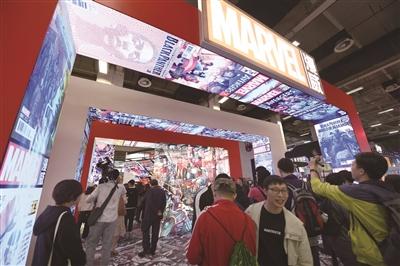 第十五届中国国际动漫节开幕 漫威首次参展