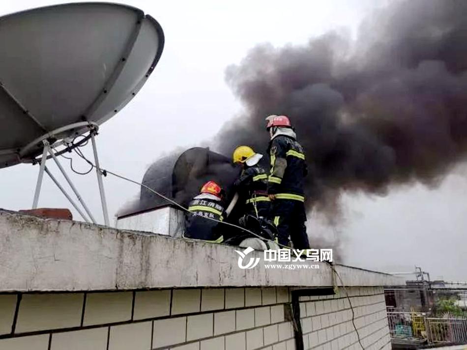 义乌一餐饮店发生火灾 皆因营业3年油烟管道从未清洗