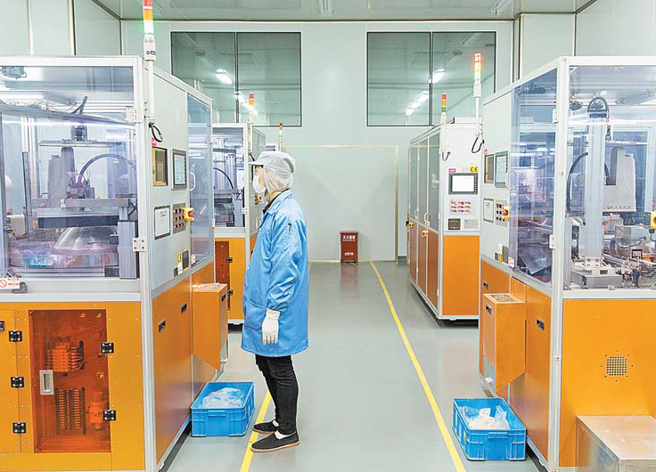 小微產業園 發展大平臺