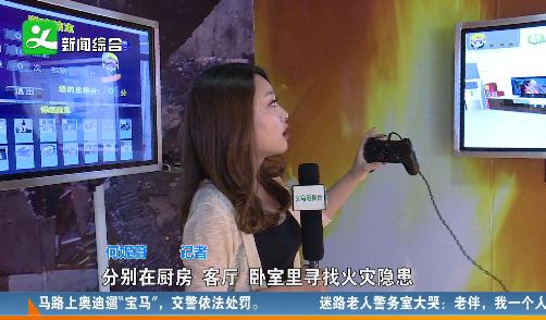 义乌村居消防宣传教育视频