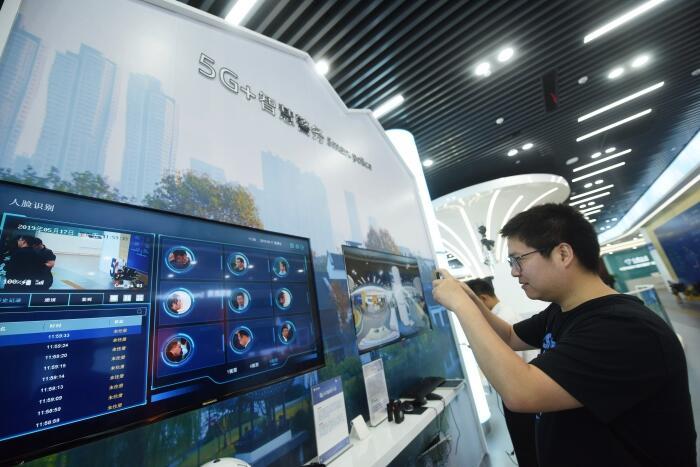 抢抓机遇赋能未来 看浙江如何打开5G商用蓝海
