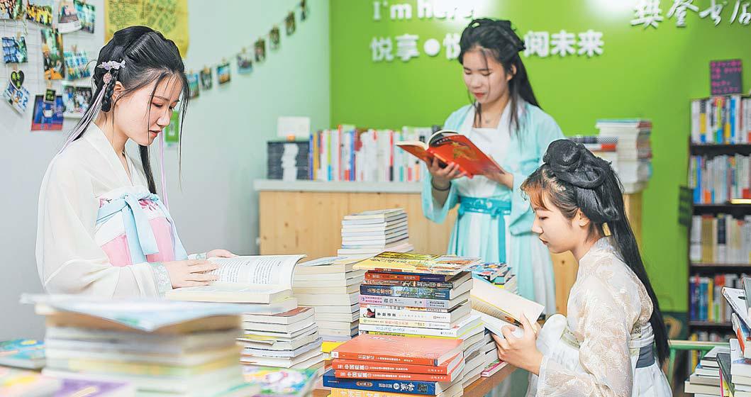 义乌:图书漂流 文明实践