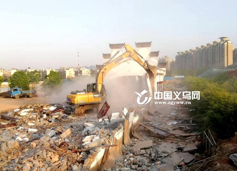 杨村灯头房正式拆除 义乌居民又将多一个休闲娱乐好去处