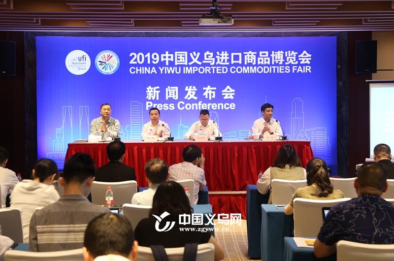2019中国义乌进口商品博览会明日启幕 近千家中外企业参展