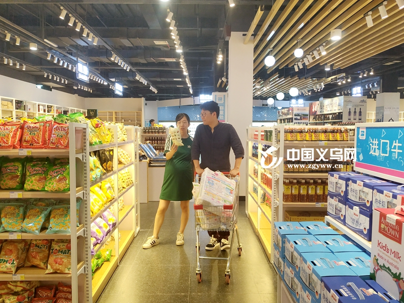 """全球购物""""一站式""""搞定 义乌中国进口商品城直营中心正式开业"""