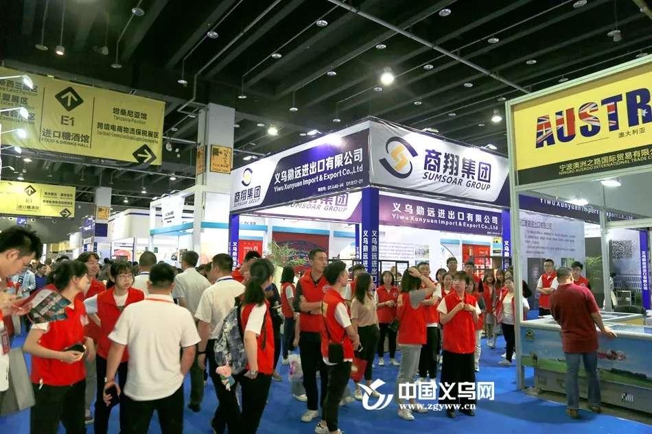 4天吸引近12万人次 2019中国义乌进口商品博览会圆满落幕