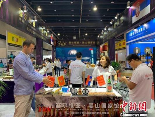 【中国新闻网】2019中国义乌进口商品博览会落幕 吸引11万人次参观采购