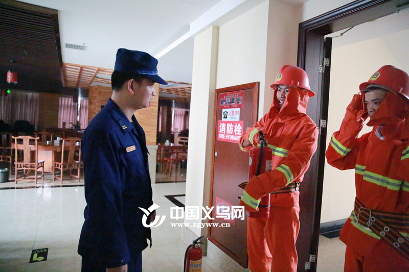 """义乌市打好472家重点单位消防安全""""持久战"""""""