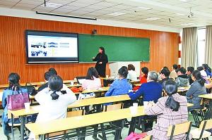 义乌市城镇职校: 做实做好校本研修,助推教师专业发展
