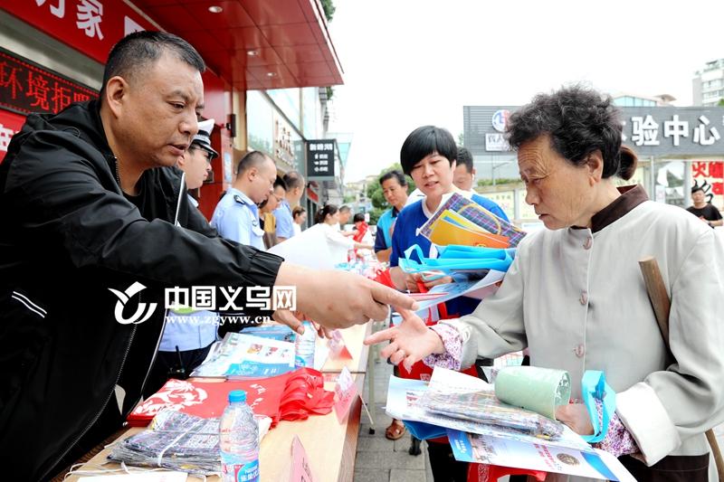 义乌北苑街道多形式开展安全宣传月活动