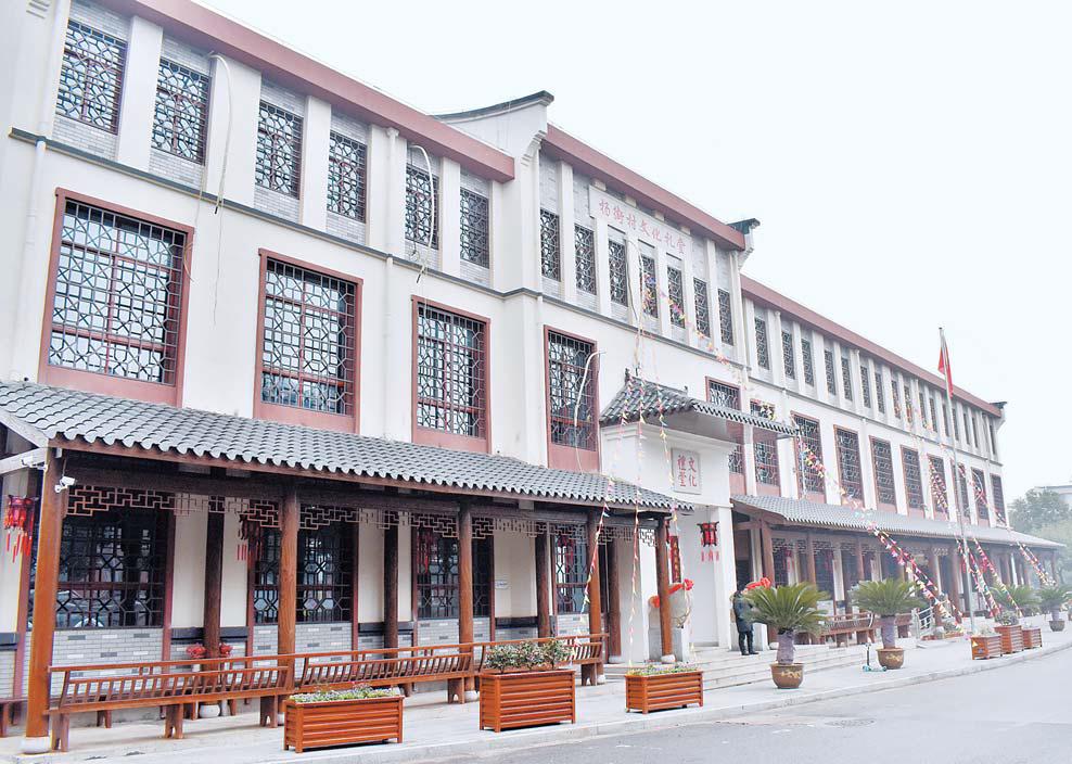 """杨街村文化礼堂:""""清白传家""""美名扬 人文""""麦浪""""拂新风"""