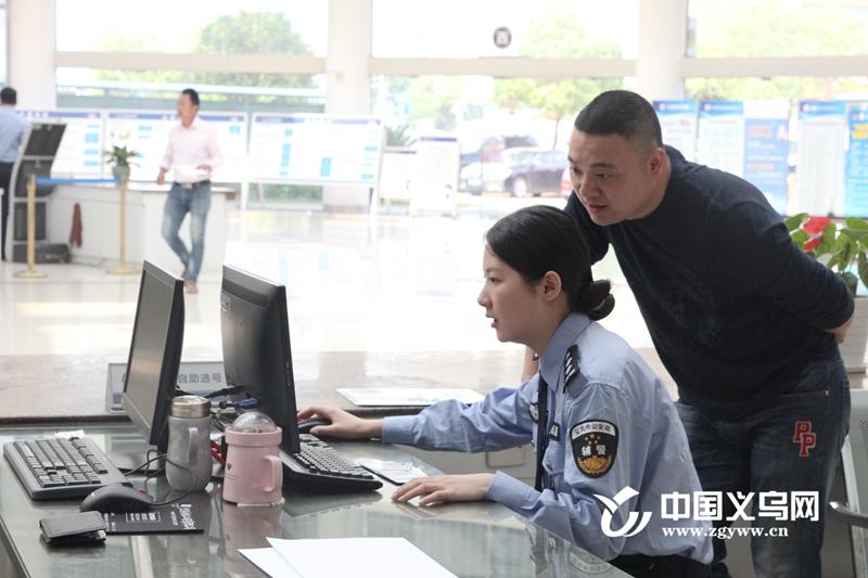 """义乌交警""""最多跑一次""""再升级 40项车驾管业务可""""零跑腿"""""""