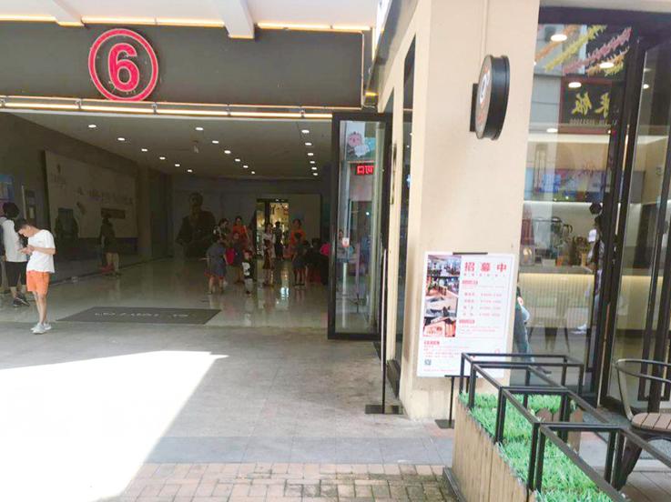 义乌万达金街物业:电价高于国家标准 环境卫生维护不到位