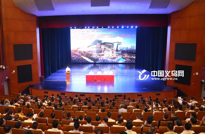 """立下""""军令状"""" 义乌消防与472家重点单位签订责任书"""