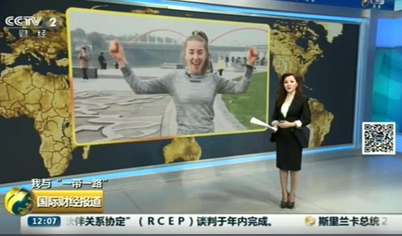 【央视】奈拉:青春在义乌的商海里飞扬