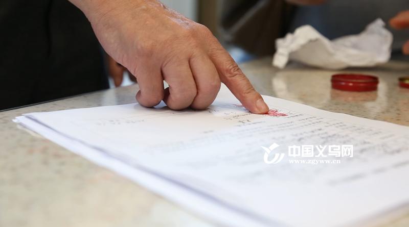 【十八力】义乌82岁退休教师去世 建党节当天捐赠遗体完成最后心愿