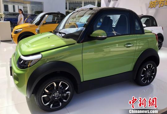 世界新能源汽车大会发布博鳌共识呼吁以全球智慧应对挑战