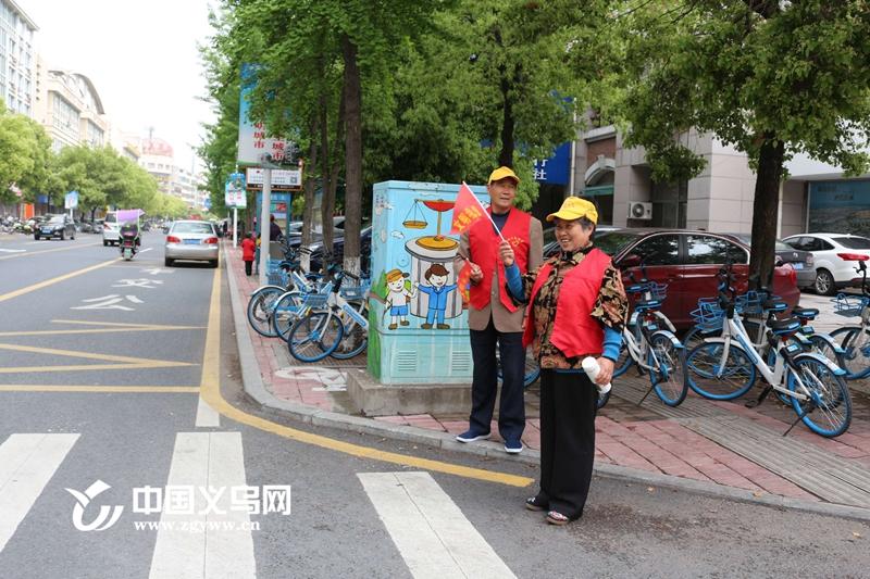 扎根社区?#23376;?#28909; 义乌退休干部为文明城市创建增添新动能