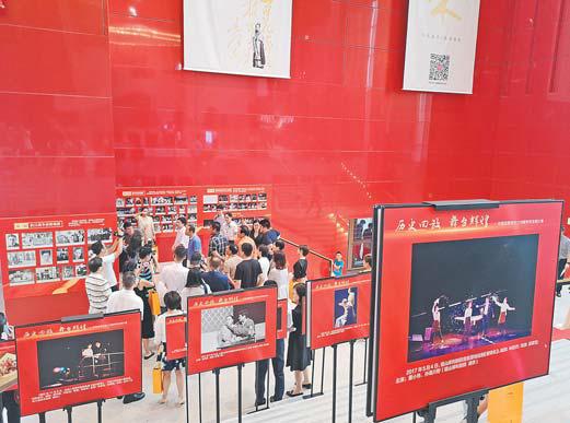中国话剧百年图片展在义乌开展