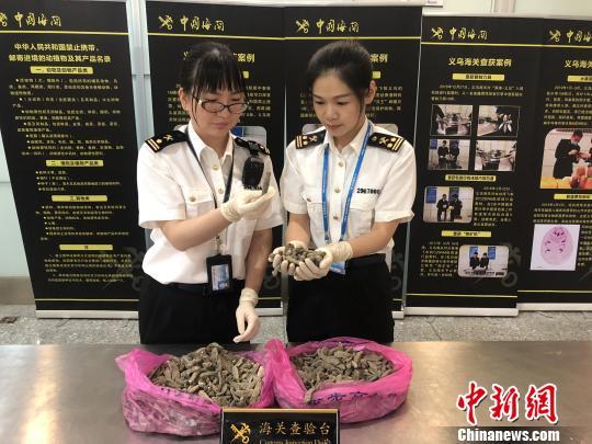 【中国新闻网】男子携带大量干海参入境被浙江义乌海关截留