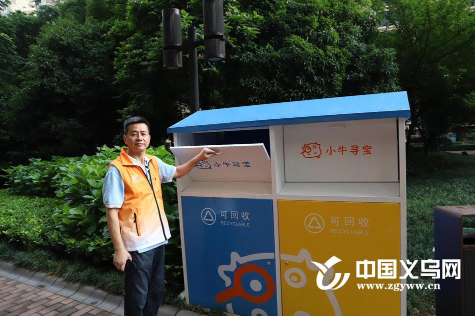 垃圾分类 义乌实践①不仅抢占了垃圾桶市场 义乌的垃圾分类工作也走在前列