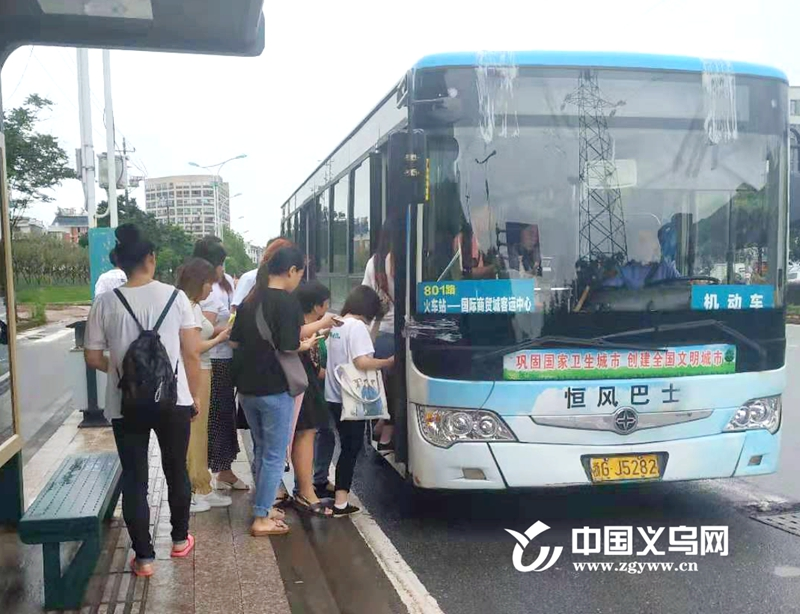 20分钟等不来一辆公交801路?义乌市民建议:提高早晚高峰运力