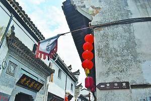 义乌尚阳村:在历史遗存中守住乡愁 在古村活化中寻得归处